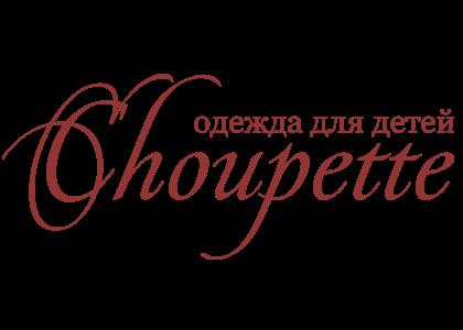 36d9ecebb3e Российский бренд детской одежды Choupette вышел на рынок Ближнего Востока